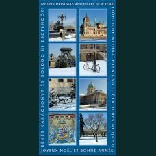 Karácsonyi képeslap - D8737