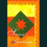 Karácsonyi képeslap - D8434