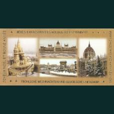 Karácsonyi képeslap - D8667