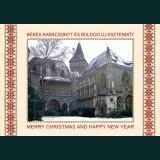 Karácsonyi képeslap - D8719