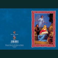 Karácsonyi képeslap - D8732